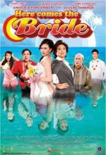 Here Comes the Bride -- DVD