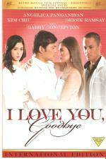I Love You, Goodbye -- DVD