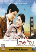 I Will Always Love You -- DVD - Click Image to Close