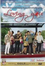 Loving You -- DVD