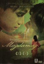 Magdamag (The Tryst) -- DVD