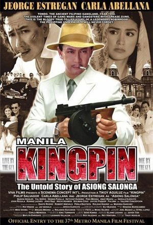 Manila Kingpin: The Asiong Salonga Story -- DVD
