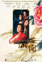 Mano Po 6 - A Mother's Love -- DVD