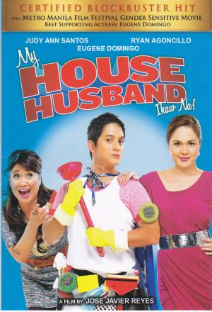 My House Husband: Ikaw Na! -- DVD