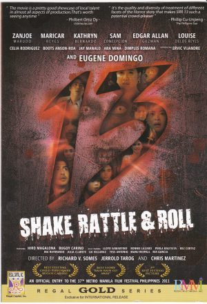 Shake, Rattle & Roll 13 -- DVD