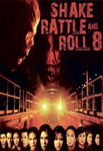 Shake, Rattle and Roll 8 -- DVD