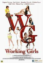 Working Girls -- DVD
