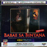 Babae Sa Bintana - Woman By the Window -- DVD