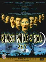 Shake, Rattle & Roll 2k5 -- DVD