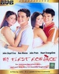 My First Romance - DVD