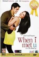 When I Met U -- DVD