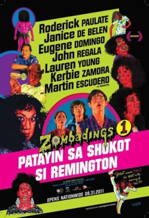 Zombadings 1 -- DVD